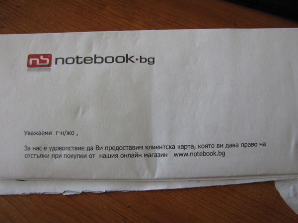 Стилно писмо от Notebook