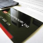 VIP карта от notebook.bg