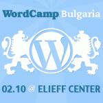 WordCamp Bulgaria 2010 – ще присъствам!