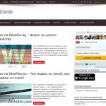 Wickeble.com – ревюта на сайтове, софтуер, android приложения и услуги.