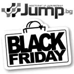 Черен Петък (Black Friday) и в Jump.bg – невероятни промоции с до -65%