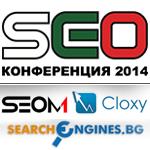 SEO Конференция 2014