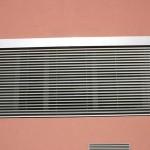 Външни ламелни щори – ефикасна слънце-защита за вашият дом.